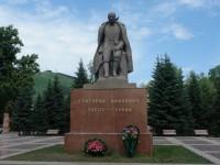 12 января состоится торжественное мероприятие, посвященное Дню рождения Г.И. Чорос-Гуркина