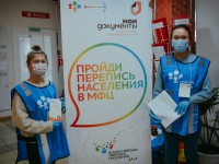Добровольцы Республики Алтай помогают проводить Всероссийскую перепись населения