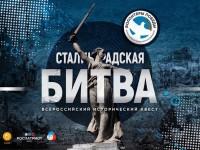 Молодежный исторический квест пройдет в Горно-Алтайске