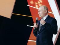 Владимир Путин подписал закон о волонтерстве