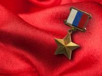 Всероссийский конкурс на тему патриотизма и подвигов Героев
