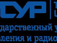 Олимпиада ТУСУР пройдёт в Республике Алтай