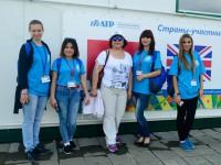 Началась регистрация на X Международный молодежный управленческий форум «Алтай. Точки Роста»