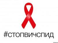 Комплекс мероприятий по профилактике ВИЧ-инфекции пройдет в Республике Алтай