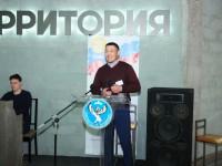 Состоялся региональный этап конкурса «Молодой предприниматель России»