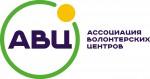 Стань участником обучающей стажировки в Алтайском крае в рамках Программы мобильности волонтеров!