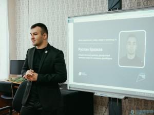 Состоялась онлайн-встреча молодежи с Русланом Ервасовым - общественным деятелем, российским спортсменом, выступающим по силовым видам спорта, двукратным чемпионом мира по силовому двоеборью.