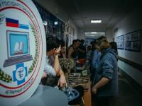 Ярмарка образовательных организаций СФО прошла в Горно-Алтайске