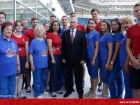 Открыт набор волонтеров на ЕВРО-2020!