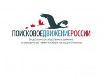 12 июня 2021 года стартовал прием заявок на участие во Всероссийском марафоне «Живем в поиске».