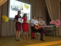 Чемпионат молодых педагогов прошел в Республике Алтай