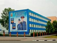ФКОУ ВО Кузбасский институт Федеральной службы исполнения наказаний России приглашает абитуриентов!