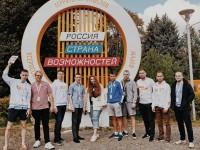Представители Республики Алтай приняли участие в смене «Служение Отечеству» молодежного форума «Территория смыслов»