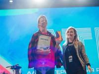 Волонтер из Республики Алтай признан лучшим тим-лидером  форума «Алтай. Территория развития»