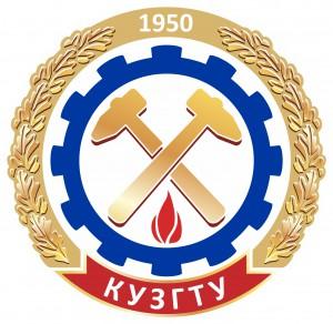 КузГТУ с 7 сентября начинает дополнительный набор абитуриентов на вакантные бюджетные места.