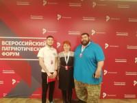 Всероссийский патриотический форум в Москве уже в самом разгаре!