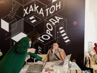 Приглашаем к участию во  Всероссийском урбанистическом хакатоне «Города» - 2020