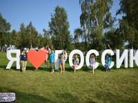 Софья Лобода: «Я представляла Республику Алтай на форуме «Балтийский Артек»…»