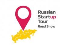 Молодых студентов Республики Алтай приглашают принять участие в СтартапТур«Открытыеинновации» / OpenInnovationsStartupTour