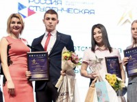 Названы имена лучших студентов России