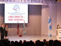 Форум общественных организаций Республики Алтай прошел в регионе