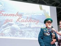 «Битва за Кавказ» прошла в регионах страны!