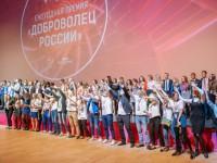 В Санкт-Петербурге назвали имена лучших добровольцев России