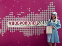 Делегация Республики Алтай приняла участие во Всероссийском форуме добровольцев