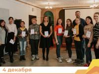 В Республике Алтай пройдет школа волонтерства «Код добра»