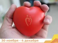 В Республике Алтай пройдет масштабная донорская акция  в рамках марафона #МЫВМЕСТЕ