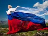 Акция «Цвета моей страны» Ко Дню Государственного флага Российской Федерации с 20 по 22 августа 2021 года пройдёт флешмоб «Цвета моей страны»