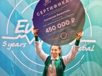 На «Евразии Global» представитель Республики Алтай  получила грант на сумму 450 тысяч рублей