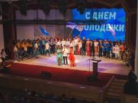 Республика Алтай отпраздновала День молодежи