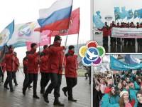 Участники Физкульт-Парада установили рекорд в честь XIX Всемирного фестиваля молодежи и студентов