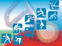 В ГАГУ пройдет турслет первокурсников и Осенний фестиваль спорта