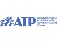 Стартовал форум «Алтай. Точки Роста»