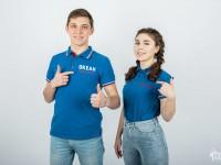 «Всероссийский детский центр «Океан» организует набор молодежи для обучения в Школе подготовки вожатых с последующим трудоустройством.