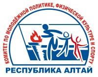 Комитет по молодежной политики, физической культуре и спорту РА