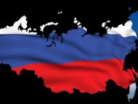 Приглашаем участвовать в онлайн-викторине «Флаг России – наша гордость».