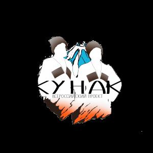Чеченский государственный педагогический университет объявляет Всероссийский молодежный конкурс «История одной дружбы»
