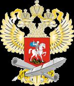 Министерство просвещения Российской Федерации сообщает о проведении форума научной молодёжи «Шаг в будущее», который пройдет весной 2020 года
