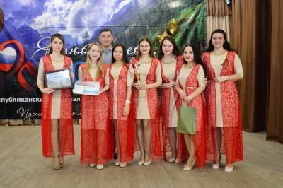 ХIV Республиканский фестиваль патриотической песни «Я люблю тебя, Россия!»