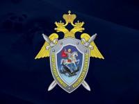 Успей подать заявление на участие в отборе Следственного управления Следственного комитета Российской Федерации по Республике Алтай!