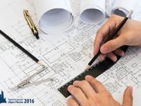 Первая Всероссийская школа молодого архитектора пройдёт в Тюмени