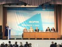 Ключевые направления работы «Росмолодежи» представили на форуме «Образование и наука»