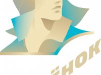 В ВДЦ «Орленок» в рамках 6-смены будет реализована программа «Профильные техноотряды: промышленная элита 2035»