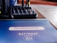 Специалисты Центра молодежной политики рассказывают студентам о Всероссийской форумной компании