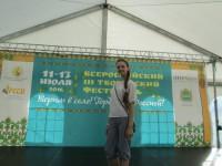 Школьница из Кызыл-Озека стала победительницей всероссийского конкурса