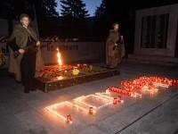 Акция «Свеча памяти» прошла в Горно-Алтайске