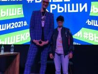 Молодежь Республики Алтай приняла участие  в образовательном форуме «Выше крыши»
